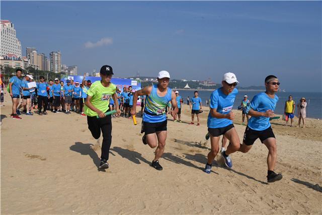 13.沙滩接力跑
