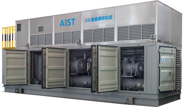 aist二氧化碳復疊機組