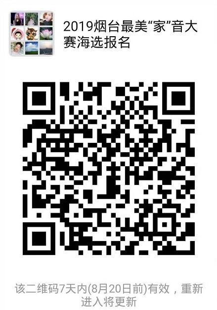 tim图片20190813144946