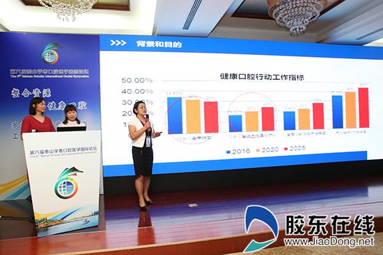 中国牙病防治基金会常务副秘书长荣文笙分享案例