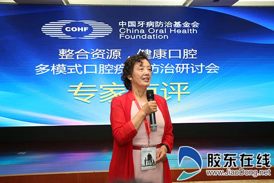 中国牙病防治基金会副秘书长王渤点评