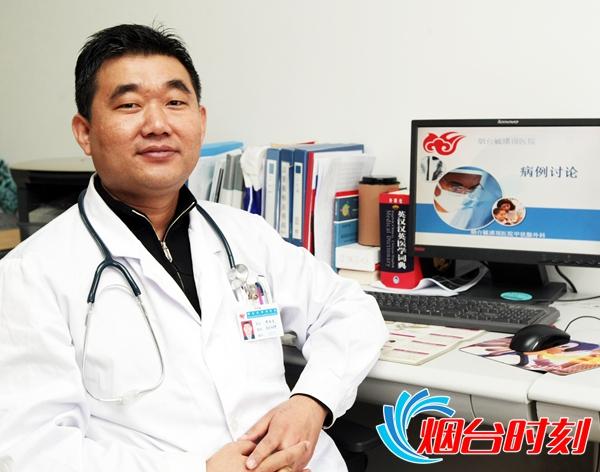 烟台毓璜顶医院甲状腺外科主任郑海涛