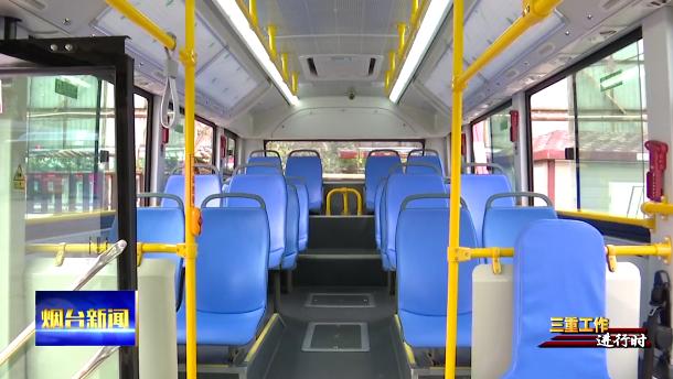 开心时时彩app下载_【三重事务举行时】动静特写:40辆新能源公交车今日上线