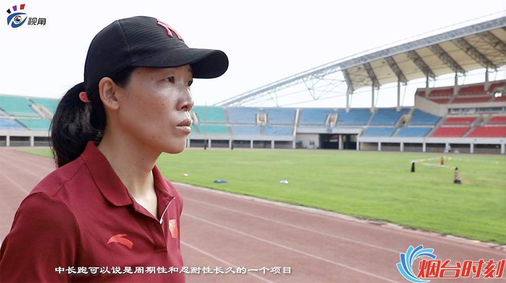 烟台体育人的追梦故事第二期:孙光红领跑之路