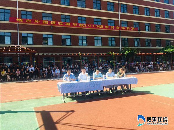 烟台外国语实验学校高中部军训会操表演圆满结束