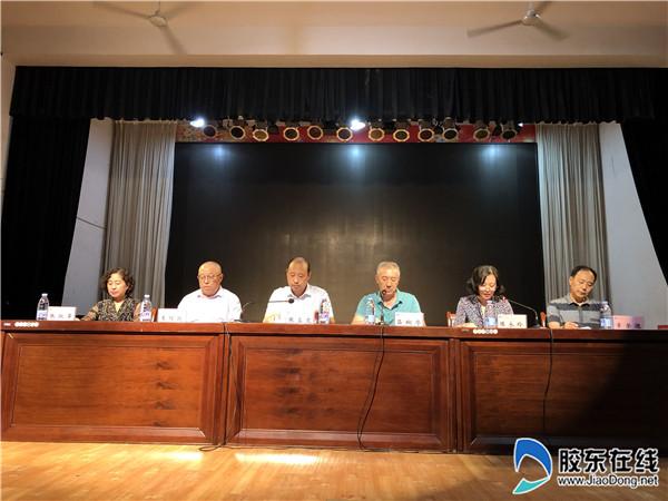 烟台第一职业中专庆祝第35个教师节暨总结表彰大会