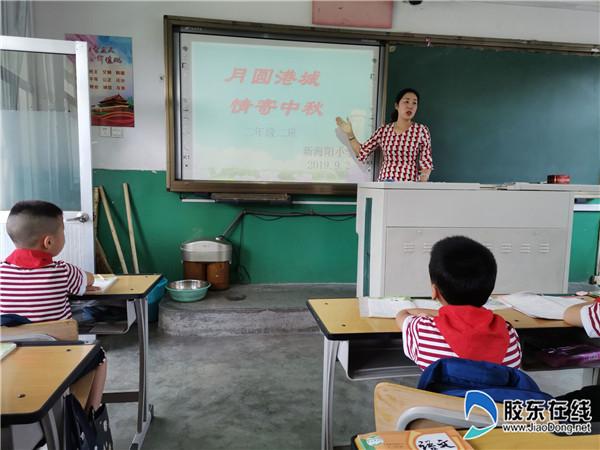新海阳小学举行2019秋季开学系列活动