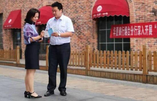 华夏银行烟台万达金融广场开展支行深入福利电影宣传活动87知识商圈西游记图片