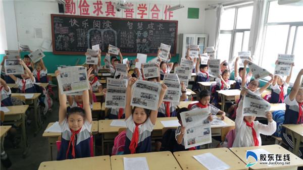 新海阳小学交通安全知识讲座进校园2