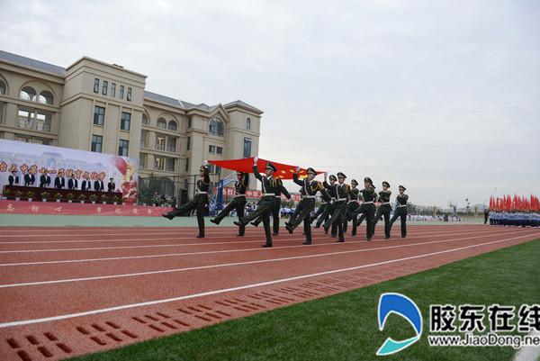 烟台三中举行第十一届体育文化节2