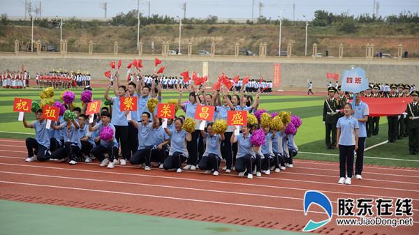 烟台三中举行第十一届体育文化节4