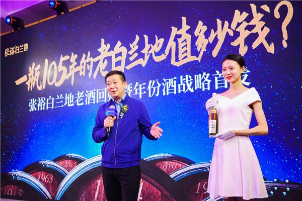 江西省酒类流通协会藏酒专业委员会会长曾宇