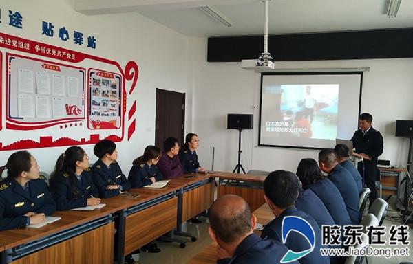 蓬莱收费站邀请消防专家到站进行消防安全培训