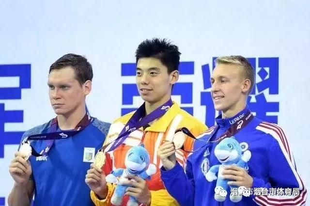 烟台游泳名将季新杰帮助中国队斩获两金!