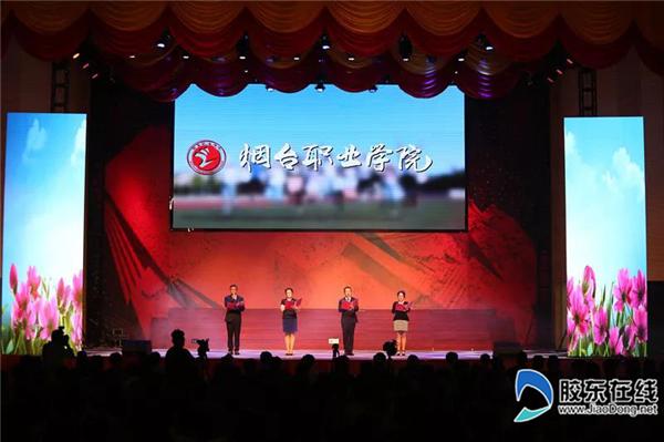 烟职举办庆祝新中国成立70周年教职工文艺汇演1