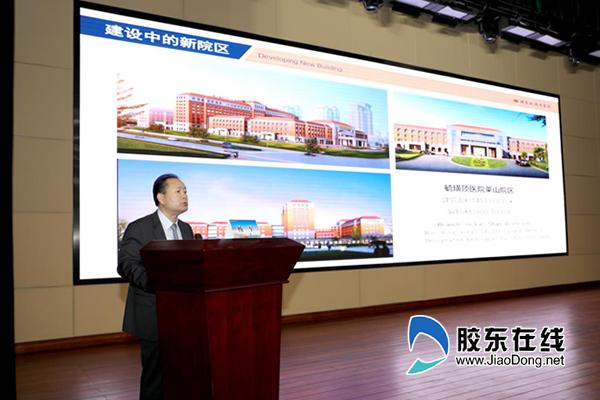 烟台毓璜顶医院党委书记、院长杨军在会上作经验介绍