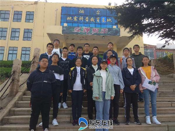 青岛一中学子赴地震科普教育基地参观学习1