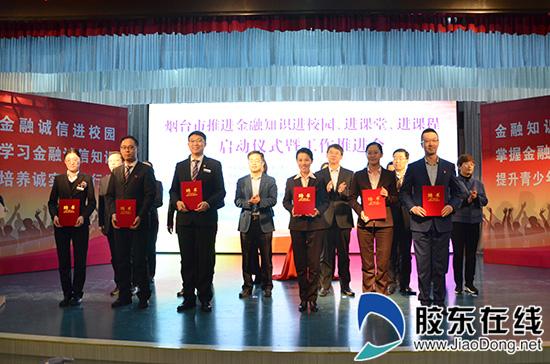 现场领导和嘉宾为讲师团成员颁发证书