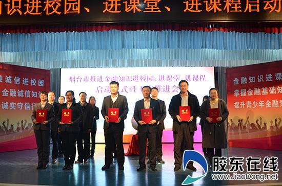 现场领导和嘉宾为讲师团成员颁发证书2