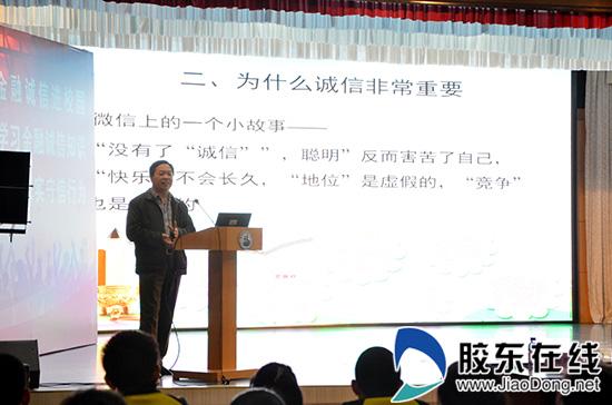 山东工商学院金融学院副院长张广现应邀开展主题讲座