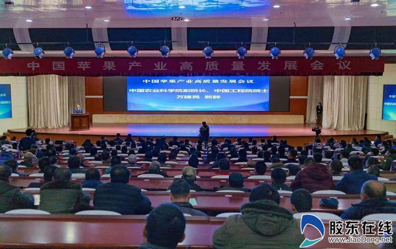 中国农业科学院副院长万建民在大会开幕式上致辞 李汉杰摄