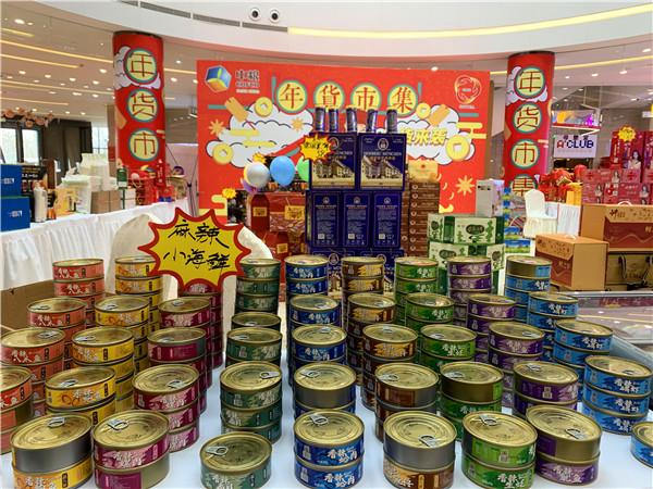 中粮我买全球商品展在万行爱琴海购物公园等你