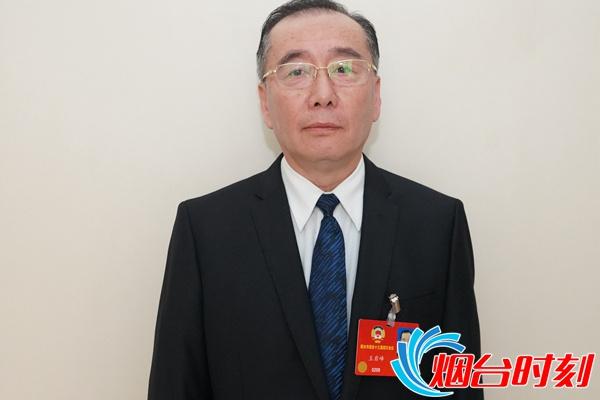 王岩峰委员_副本