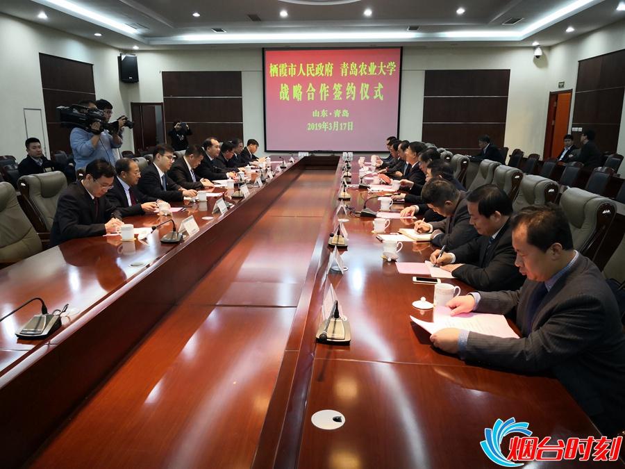 与青岛农业大学签订战略合作协议_副本
