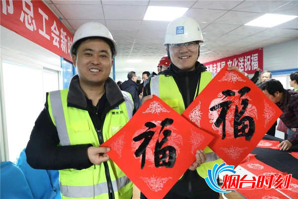 weixintupian_20200114175048