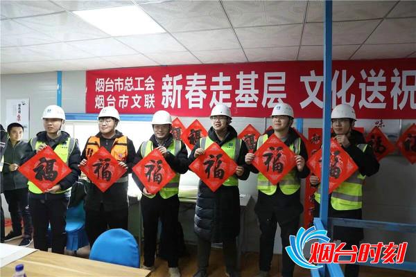 weixintupian_20200114175059