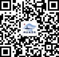 """���_市2019年度""""放管服""""改革和流程再造""""十佳���`案例""""�u�x活�有��魍ǜ�198"""