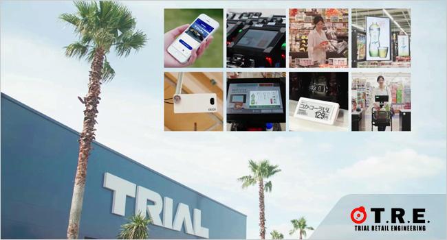 02 创迹软件智慧零售产品矩阵赋能零售企业模式升级