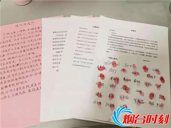 微信(xin)�D片_202002041255129