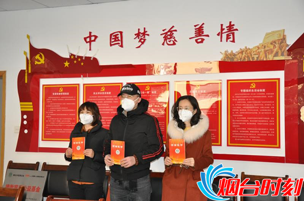2月3日,中��平安�v���y管�h委捐�善款34�f元,定向���_疫情防控。