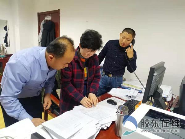 微信(xin)�D片_20200206151612_副bei) border=