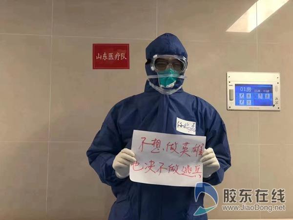 微信(xin)�D片_20200206101129_副bei) border=