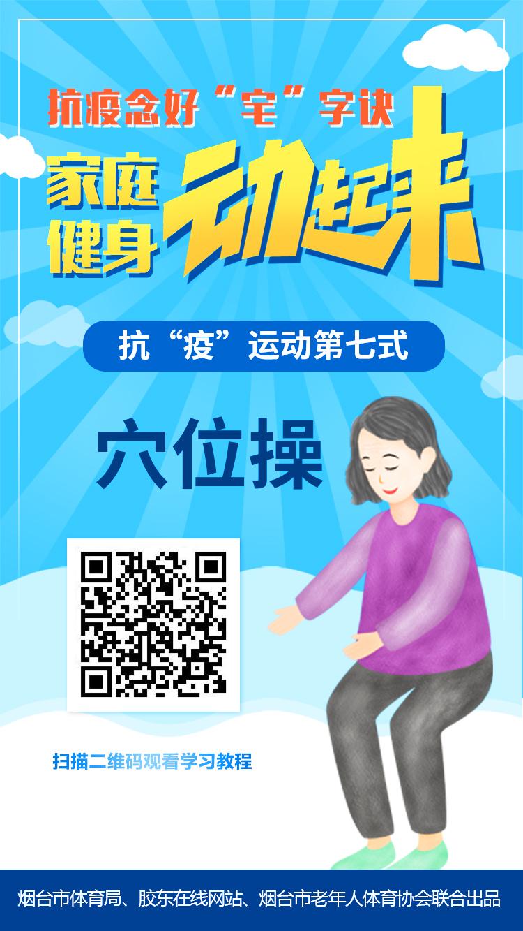 微(wei)信�D片(pian)_20200206181333