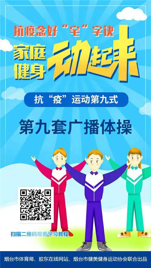 微(wei)信�D片(pian)_20200210150637