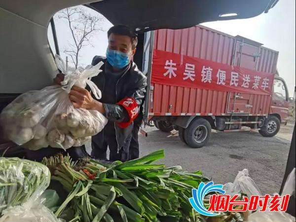 weixintupian_20200210195401
