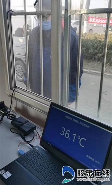 运用平台非接触监测体温