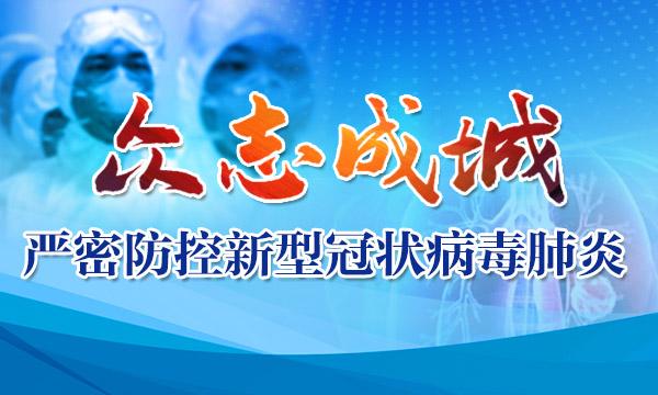 """以案(an)�法�U�@些(xie)金融犯罪""""套路""""需警(jing)惕"""