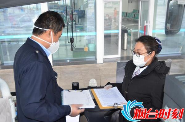 烟台汽车西站部分班次恢复运营社会新闻 | 20-02-26 13:53 胶东在线