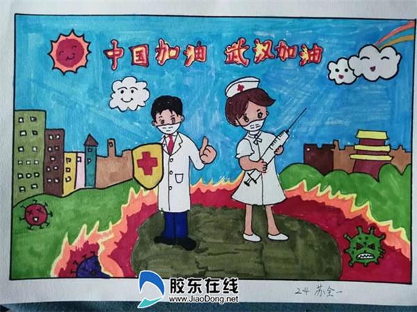 """宁小举行""""致敬逆行者""""抗疫情绘画比赛"""