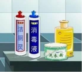84消毒液和洁厕灵不能混用!社会新闻 | 20-03-04 11:26 武汉消防