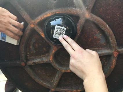 11111866