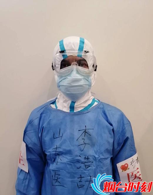 20李浩��20年2月11日汉阳国博方舱医院正式收治患者
