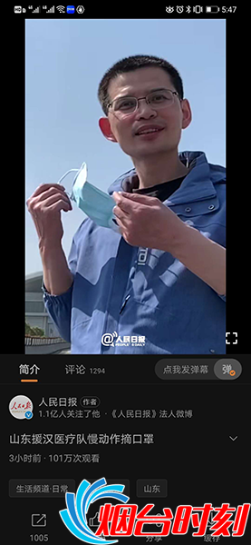 李浩�抡�口罩