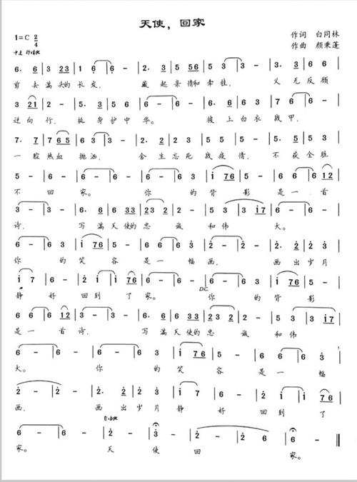 tim图【sheet】20200318155459