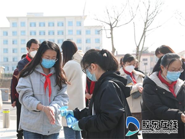 长岛第一实验学校开展疫情防控应急演练活动