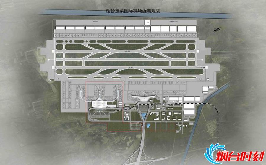 烟台蓬莱国际机场近期规划_副本